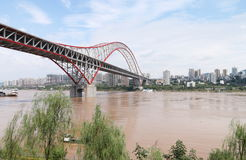 Bridge. The city is chongqing of china,the bridge is across the river,its very grand Royalty Free Stock Photo