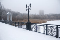 Bridge covered with snow and fog in the horizon. Donetsk Stock Image