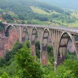 The bridge Dzhurzhevicha Royalty Free Stock Images