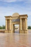Bridge gate, Cordoba, Andalusia, Spain royalty free stock photography