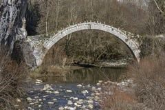 Bridge of Kontodimos, Pindus Mountains, Zagori, Epirus Royalty Free Stock Photo