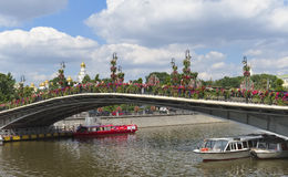 Bridge of Love in Moscow Stock Images