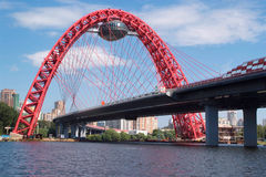 Bridge and modern arhitecture in Moscow Royalty Free Stock Image