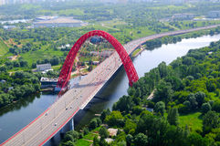 Bridge in Moscow. Place of interest. Bridge in Moscow Royalty Free Stock Photography
