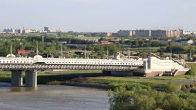 Bridge named after the sixtieth anniversary of victory. Omsk. Stock Photo