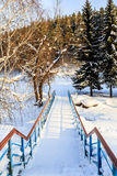 Bridge over Belokurikha river. Resort Belokurikha. Altai Royalty Free Stock Photography