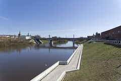 Bridge over the Dnieper. Smolensk, Russia. Royalty Free Stock Photography