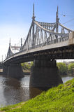 Bridge over the Volga River Royalty Free Stock Image