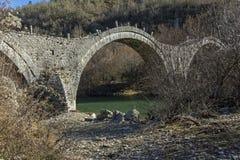 Bridge of Plakidas or Kalogeriko, Pindus Mountains, Zagori, Epirus Royalty Free Stock Image