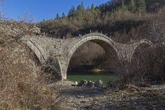 Bridge of Plakidas or Kalogeriko, Pindus Mountains, Zagori, Epirus Royalty Free Stock Photo