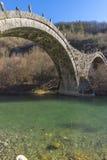 Bridge of Plakidas or Kalogeriko, Pindus Mountains, Zagori, Epirus Stock Photos