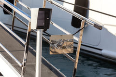 Bridge of a private luxury ship with a no entry private yacht si Royalty Free Stock Image