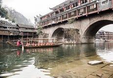 bridge of resort,china Stock Photo