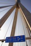 Bridge Rio - Antirio, Peloponnese, Greece Royalty Free Stock Image