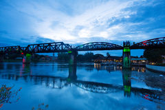 Bridge on the River Kwai Stock Images