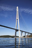 Bridge Russky through the Strait of Eastern Bosphorus Stock Images