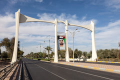 Bridge with sheikh portrait in Al Ain, UAE Royalty Free Stock Images