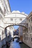 Bridge of Sighs Ponte dei Sospiri, view from Ponte della Paglia,  Venice, Italy. VENICE, ITALY- SEPTEMBER 21, 2017: Bridge of Sighs Ponte dei Sospiri, Venice Royalty Free Stock Image