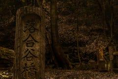 A bridge with a sign in green tones that read ochiaitani bridge stock photos