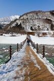 Bridge to Ogimachi Village Royalty Free Stock Images