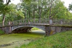 Bridge in Tsarskoye Selo Royalty Free Stock Images