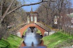 Bridge in Tsarskoye Selo Royalty Free Stock Photography