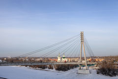 Bridge in Tyumen Stock Photo