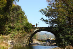 Bridge at village Chaguan Royalty Free Stock Image