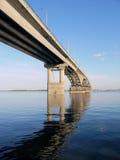 The bridge through Volga in Saratov. Stock Photo
