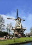 Bridge & Windmill Royalty Free Stock Photo