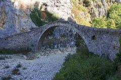 Bridge in Zagoria. An arched stone bridge, near Kipi, Zagoria, Epirus, Greece Stock Photos