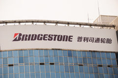 BRIDGESTONE logo Stock Photo