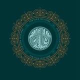 Brief a in kalligrafisch cirkelkader van lijnenpatroon Koninklijk monogram Royalty-vrije Stock Afbeeldingen