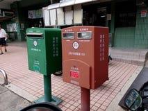 Briefkästen in Chiayi, Taiwan lizenzfreies stockbild