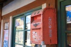 Briefkasten am alten srtreet Lizenzfreies Stockbild