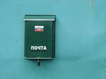 Briefkasten auf dem Zaun Lizenzfreies Stockfoto