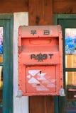 Briefkasten an der alten Straße Lizenzfreie Stockfotografie