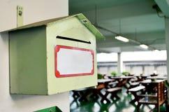 Briefkasten und Kommentar stockbilder