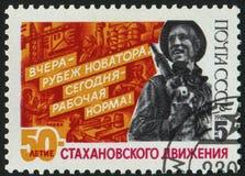 Briefmarke gedruckt durch Russland Lizenzfreies Stockbild
