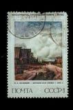 Briefmarke lokalisiert Lizenzfreie Stockfotos