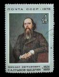 Briefmarke lokalisiert Stockbild