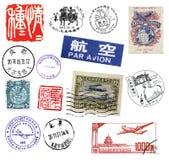 Briefmarken und Aufkleber von China Stockbild