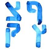 Brieven van Hebreeuws alfabet stock illustratie