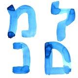 Brieven van Hebreeuws alfabet vector illustratie