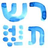 Brieven van Hebreeuws alfabet royalty-vrije illustratie