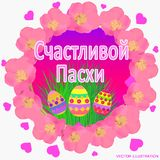 Colorful Happy Easter greeting card. Easter illustration . Bright background Happy Easter. Colorful Happy Easter greeting card. Easter illustration with stock illustration