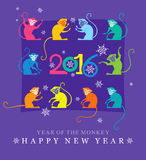 Bright card New Year 2016. Stock Images