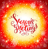 Bright Christmas red background Stock Photos