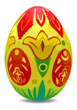 Bright and colorful vector easter egg with shadow Stock Photography