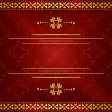 Bright dark red elegant card with gold decor - eps Royalty Free Stock Photos